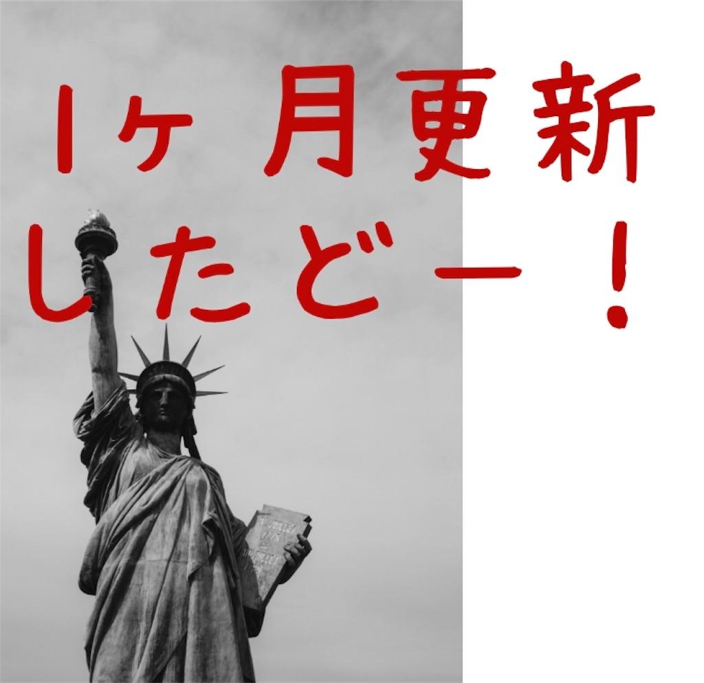 f:id:kurikuri421:20190115221238j:image