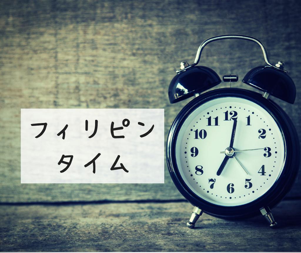 f:id:kurikuri421:20190117003457p:image