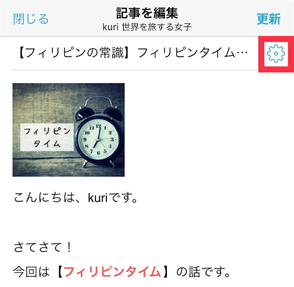 f:id:kurikuri421:20190117085255j:image