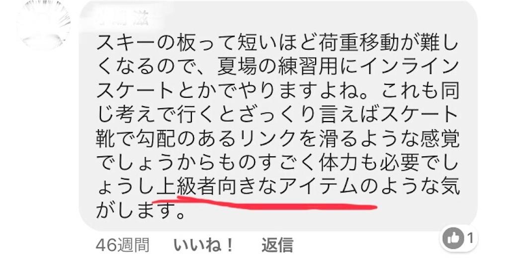 f:id:kurikuri421:20190125090254j:image