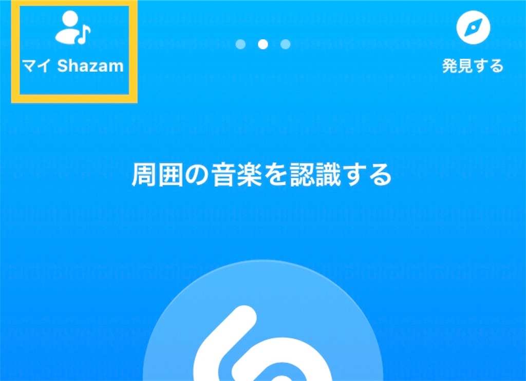 f:id:kurikuri421:20190129230105j:image