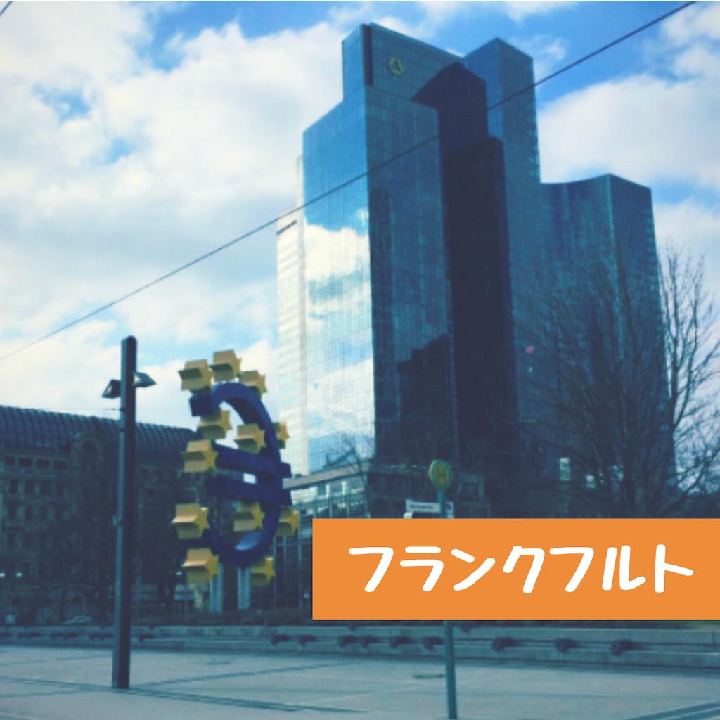 f:id:kurikuri421:20190226220911p:image