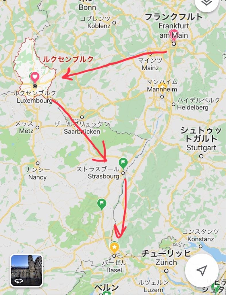 f:id:kurikuri421:20190227235824j:image