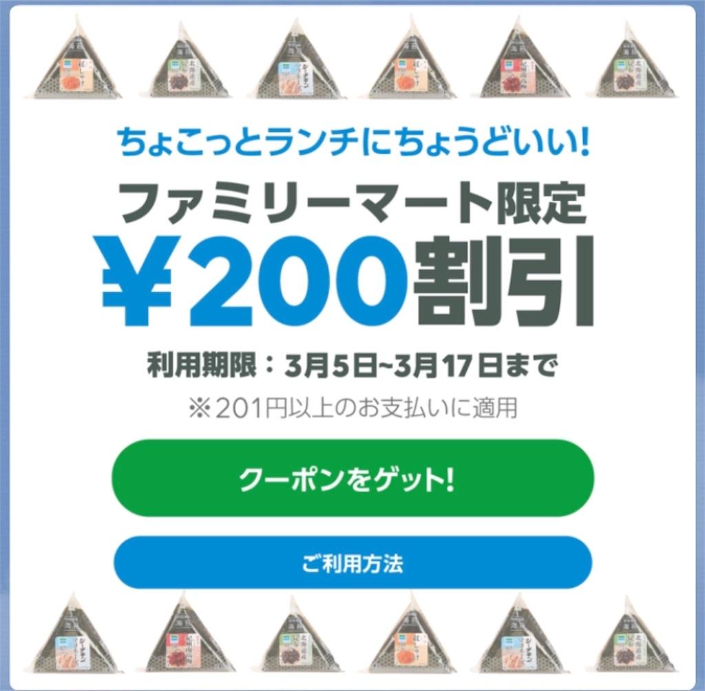 f:id:kurikuri421:20190306004527j:image