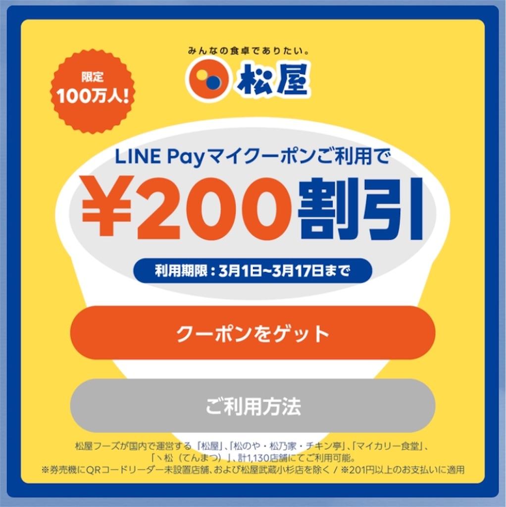 f:id:kurikuri421:20190306004707j:image