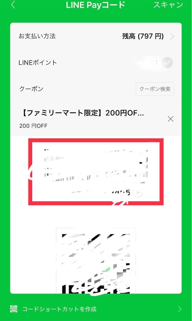 f:id:kurikuri421:20190306004931j:image