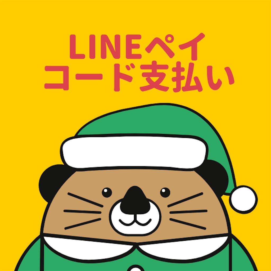 f:id:kurikuri421:20190306005937p:image