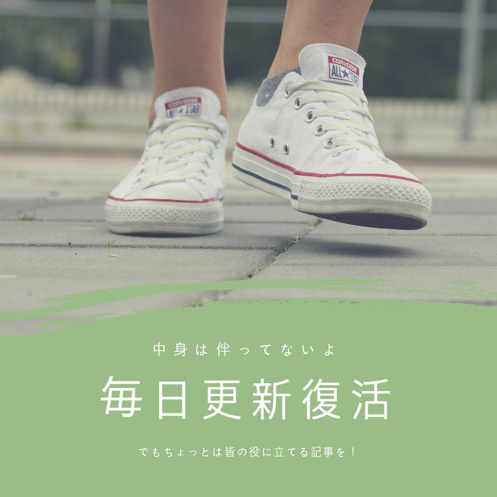 f:id:kurikuri421:20190307000432p:image