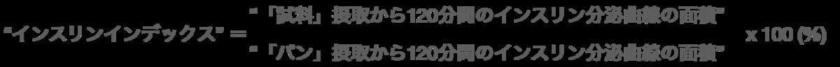 f:id:kurikurinocake:20210117220051p:plain