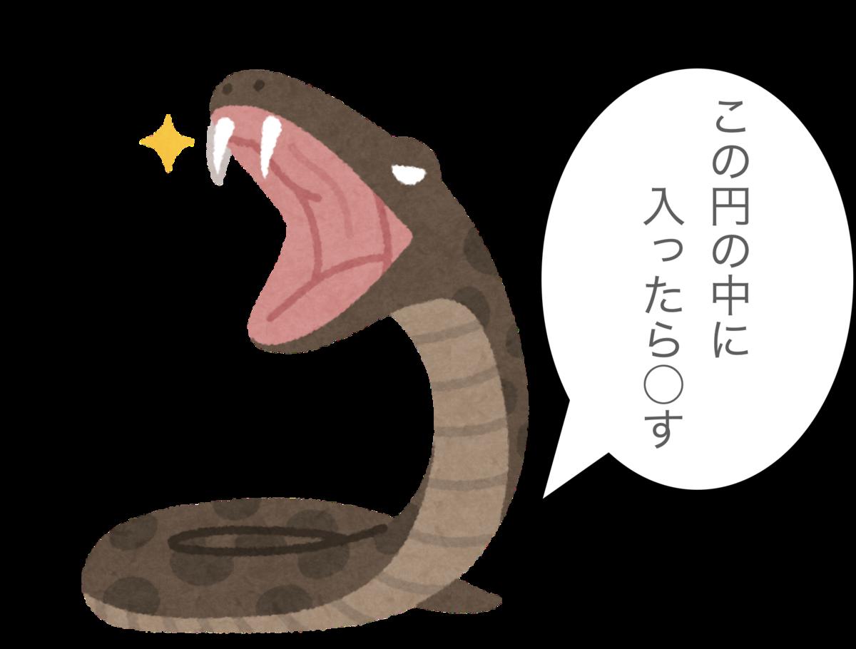 f:id:kurikurinocake:20210210231934p:plain