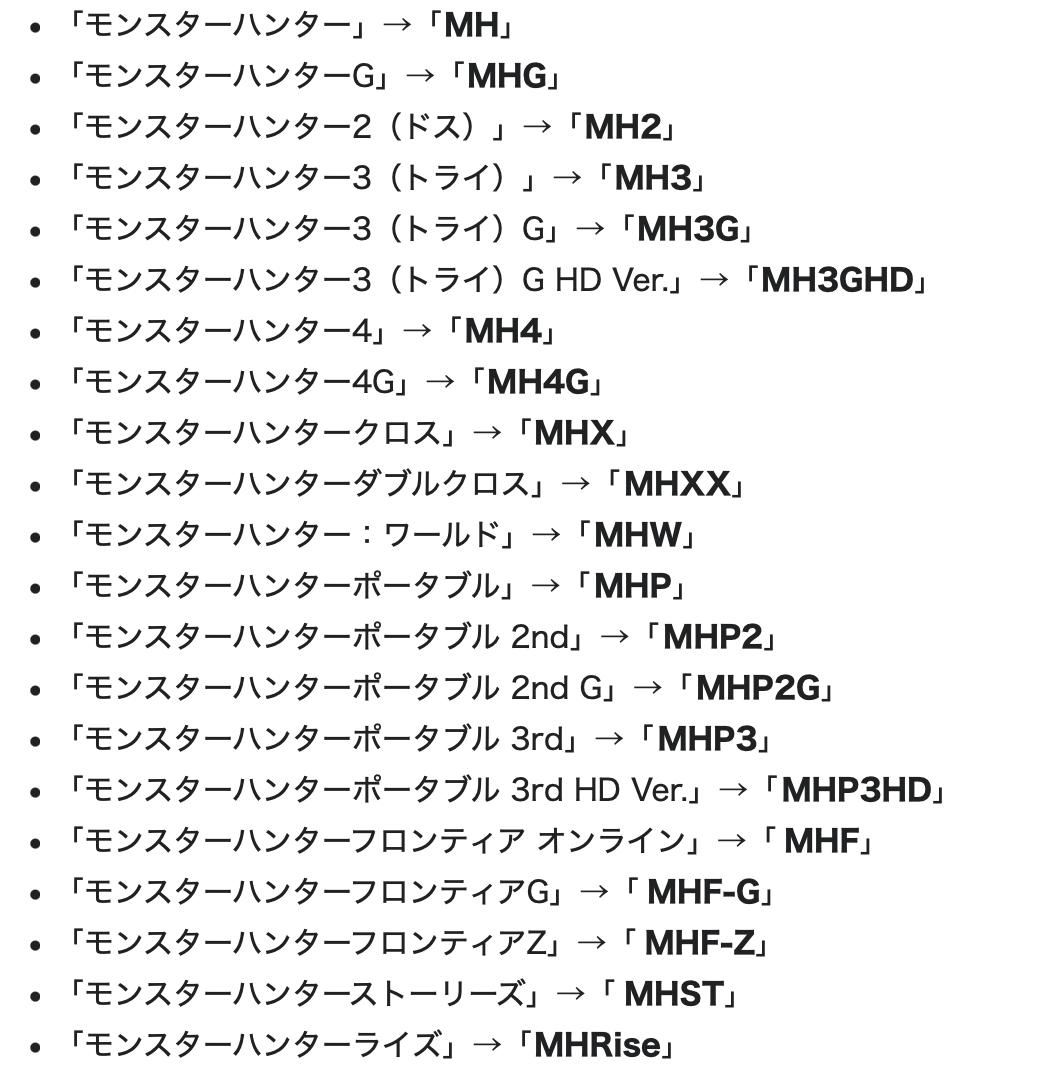 f:id:kurikurinocake:20210629011349p:plain