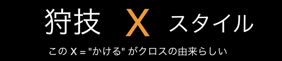 f:id:kurikurinocake:20210704175215p:plain