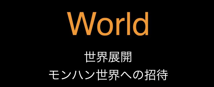 f:id:kurikurinocake:20210704175851p:plain
