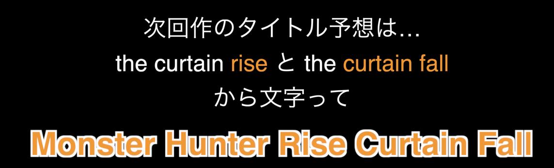 f:id:kurikurinocake:20210704180212p:plain