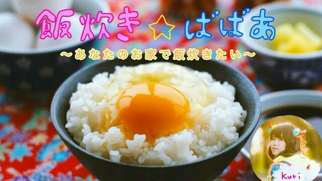 f:id:kurikuu:20170901110626j:image