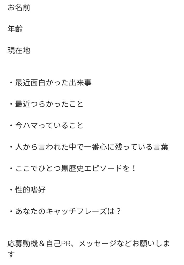 f:id:kurikuu:20181001191419p:plain