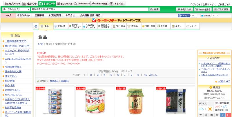 f:id:kurimanju:20140915100248p:plain