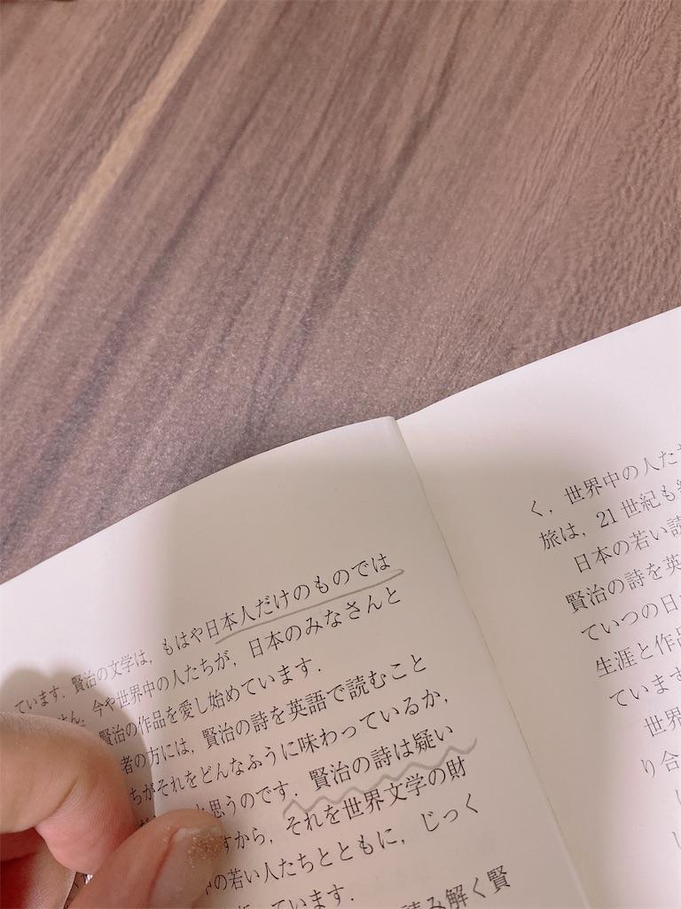 f:id:kurimanjyu:20210802142917j:image