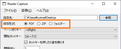f:id:kurimayoshida:20211006213140p:plain