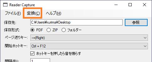 f:id:kurimayoshida:20211006213223p:plain