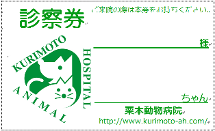 f:id:kurimotoah:20110418133320p:image