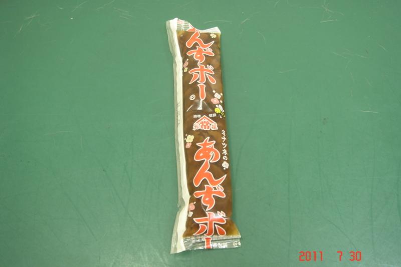 f:id:kurimotoah:20110730104837j:image:w360