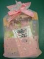 f:id:kurimotoah:20120107101419j:image:medium