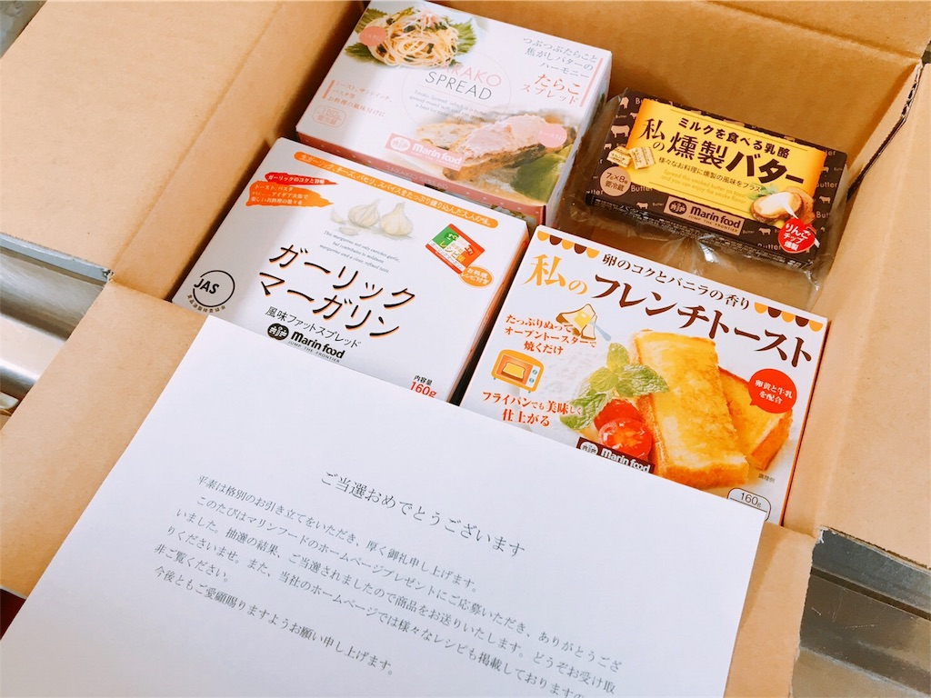 f:id:kurimu3:20180807073505j:image