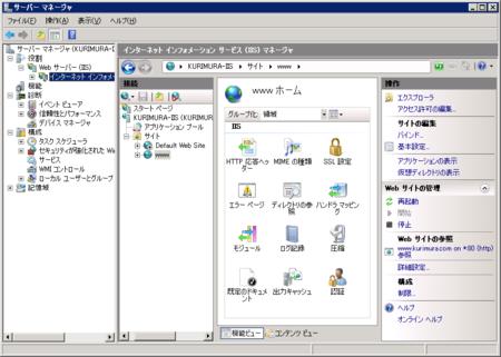 f:id:kurimura:20090516195748p:image