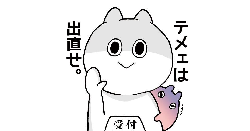 f:id:kurin-333:20180819013233j:plain