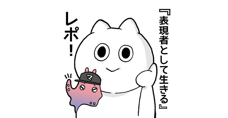 f:id:kurin-333:20180819212946j:plain
