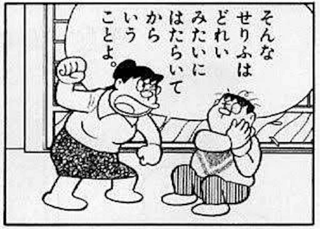 f:id:kurina3880:20170120005546j:image