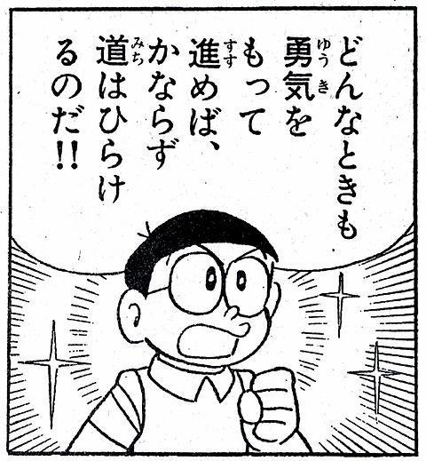 f:id:kurina3880:20170930010617j:plain