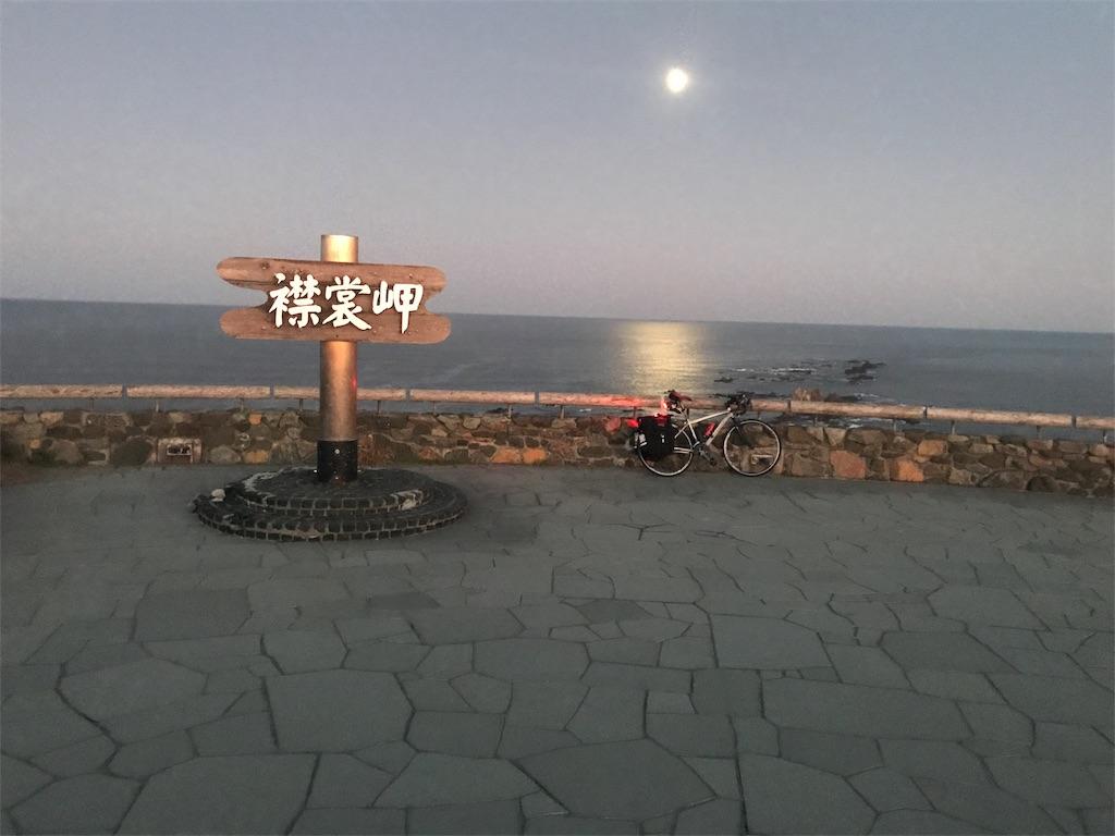f:id:kurinikomi-hara:20171107151314j:image