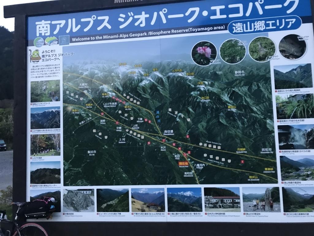 f:id:kurinikomi-hara:20171214172328j:plain