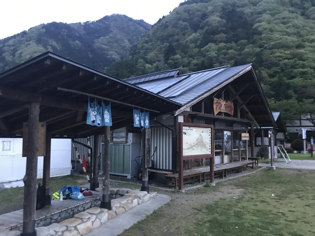 f:id:kurinikomi-hara:20171214172402j:plain