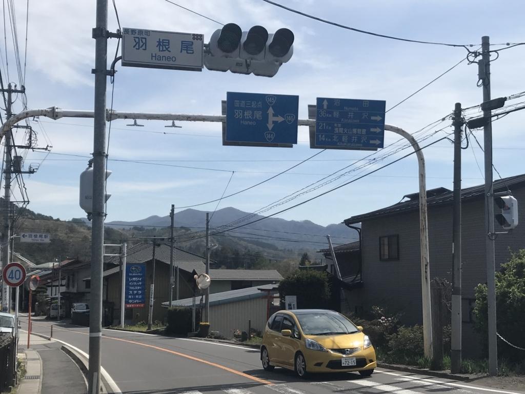 f:id:kurinikomi-hara:20171214174246j:plain