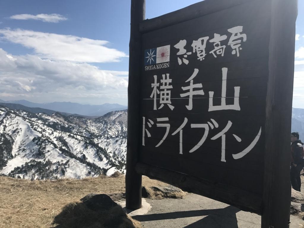 f:id:kurinikomi-hara:20180131173502j:plain