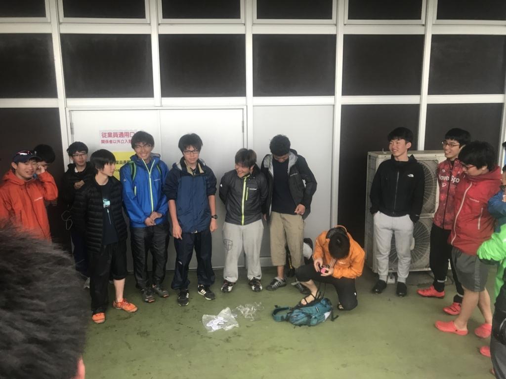 f:id:kurinikomi-hara:20180131173919j:plain