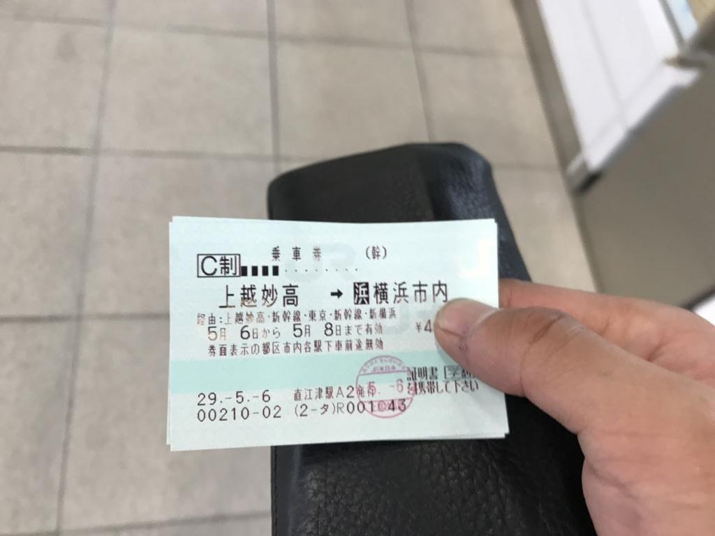 f:id:kurinikomi-hara:20180131174028j:plain