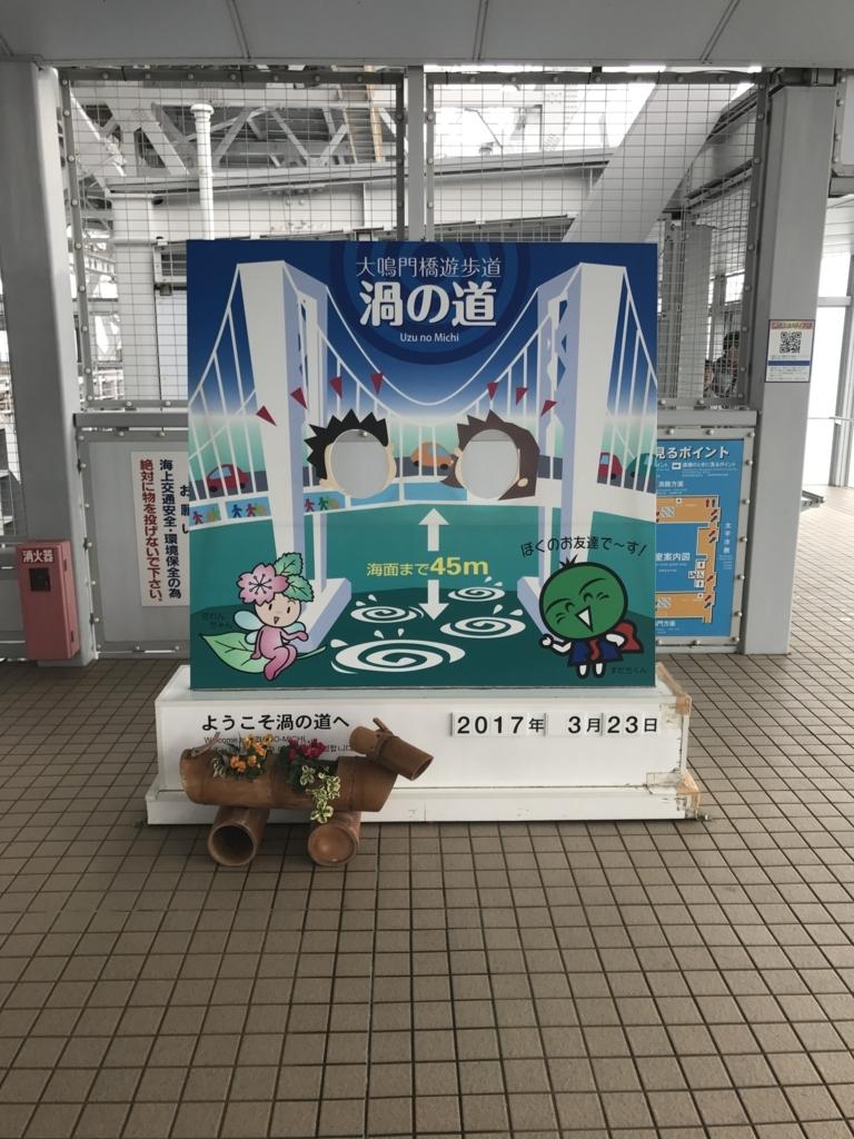 f:id:kurinikomi-hara:20180223170222j:plain