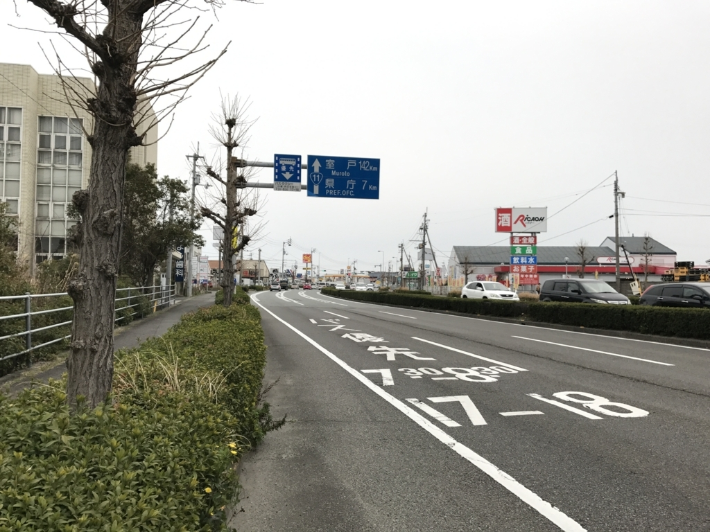 f:id:kurinikomi-hara:20180223170258j:plain