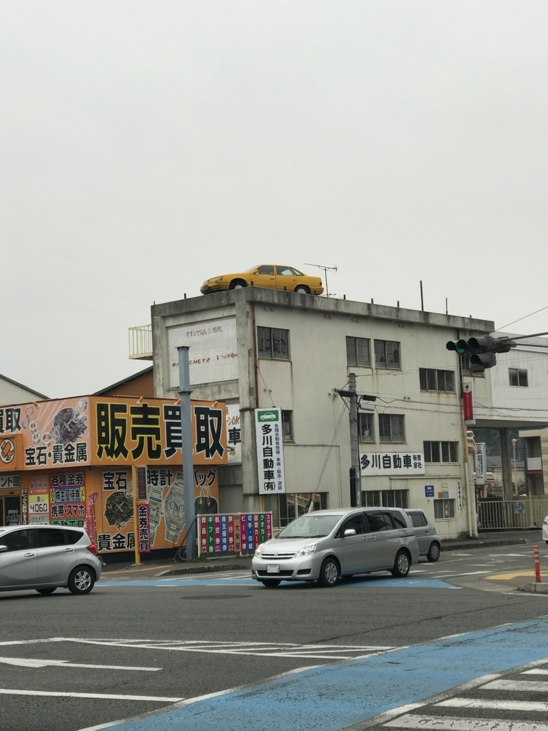 f:id:kurinikomi-hara:20180223170404j:plain