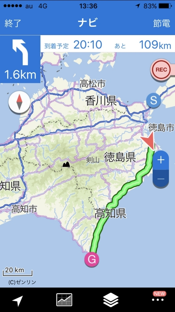 f:id:kurinikomi-hara:20180223170416j:plain