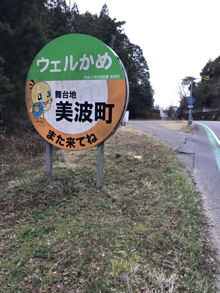 f:id:kurinikomi-hara:20180223170656j:plain