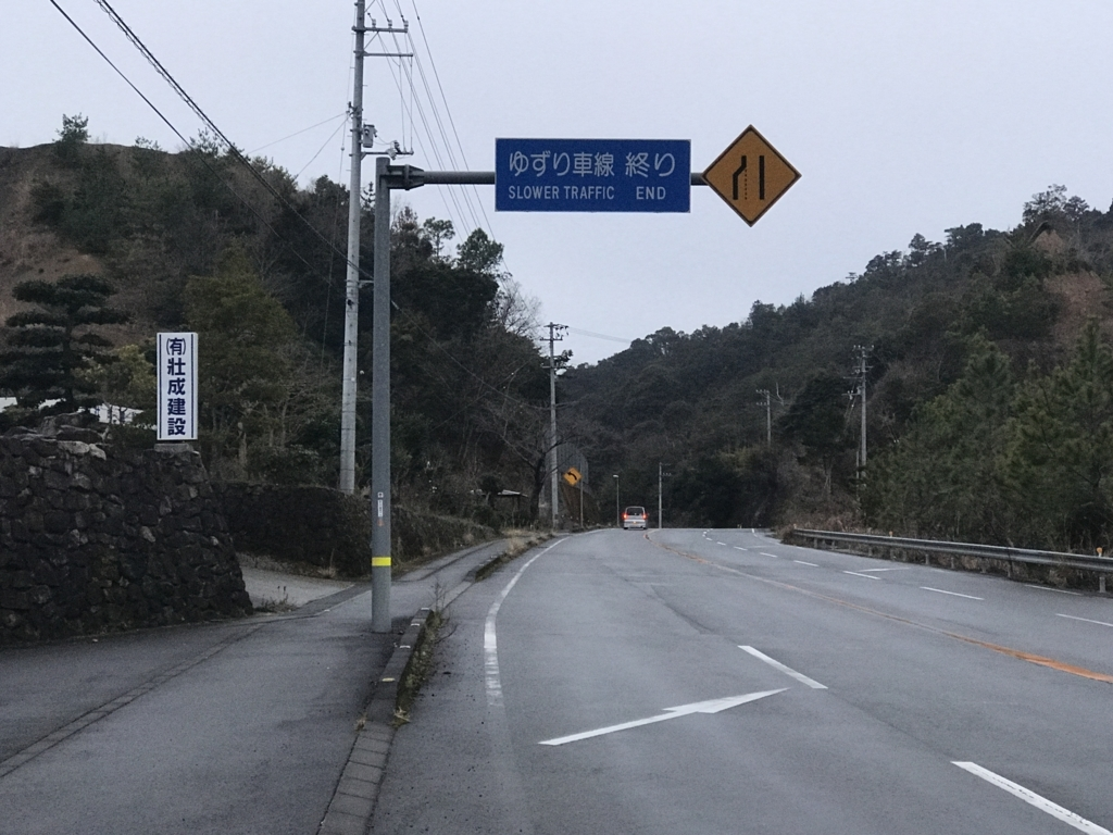f:id:kurinikomi-hara:20180223170814j:plain
