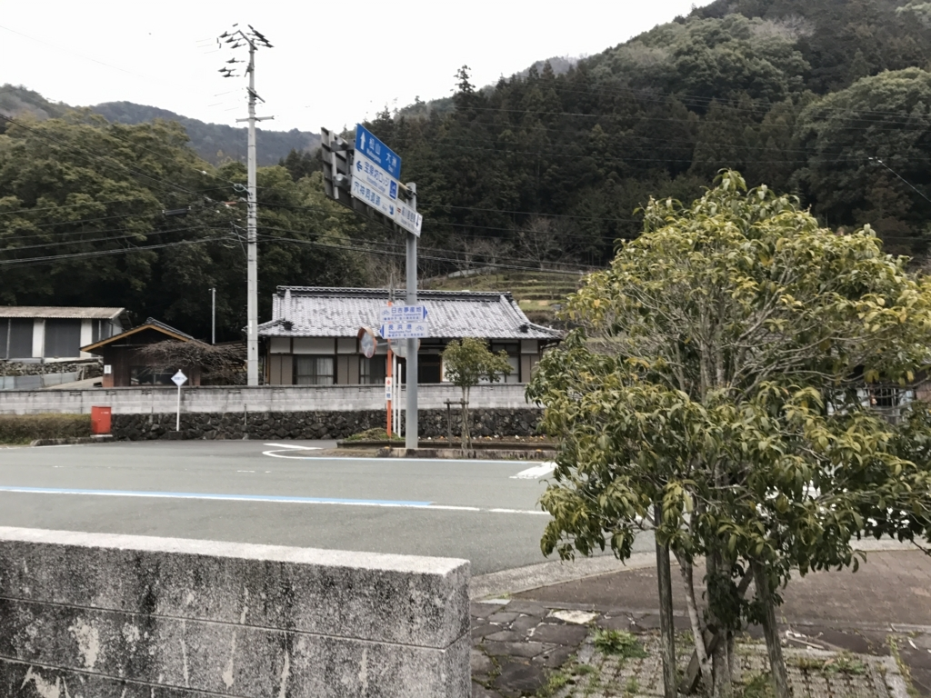 f:id:kurinikomi-hara:20180303183626j:plain