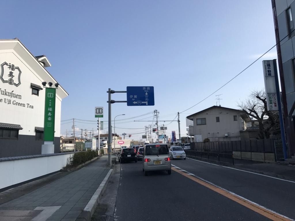 f:id:kurinikomi-hara:20180320003516j:plain