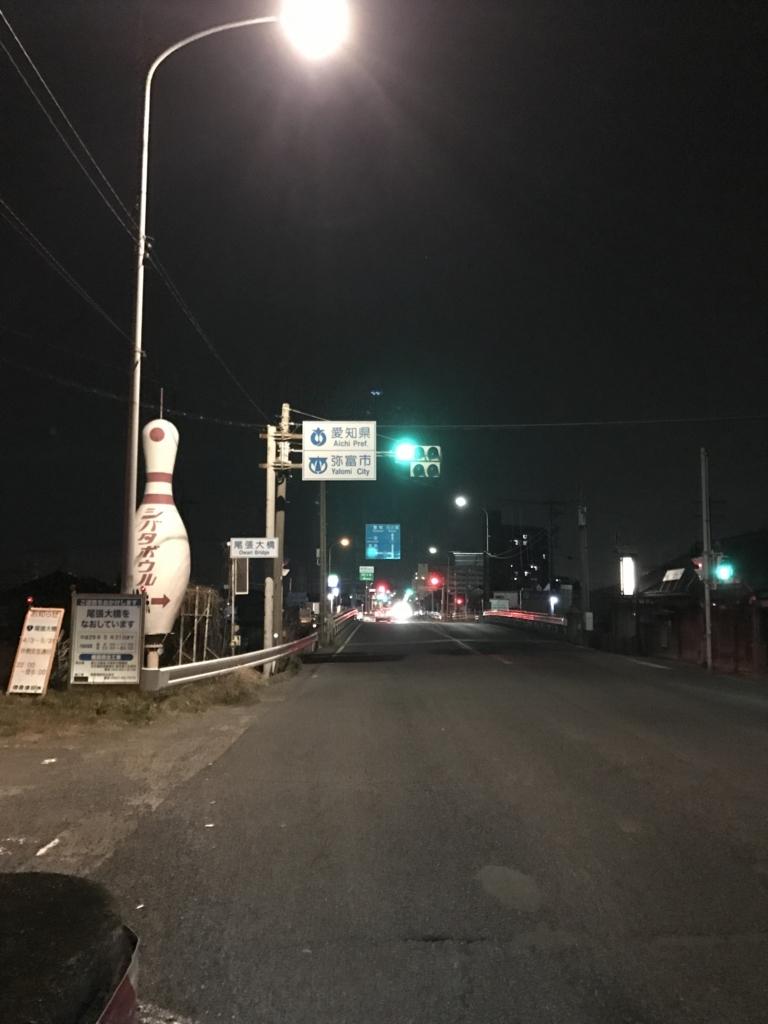 f:id:kurinikomi-hara:20180320004021j:plain