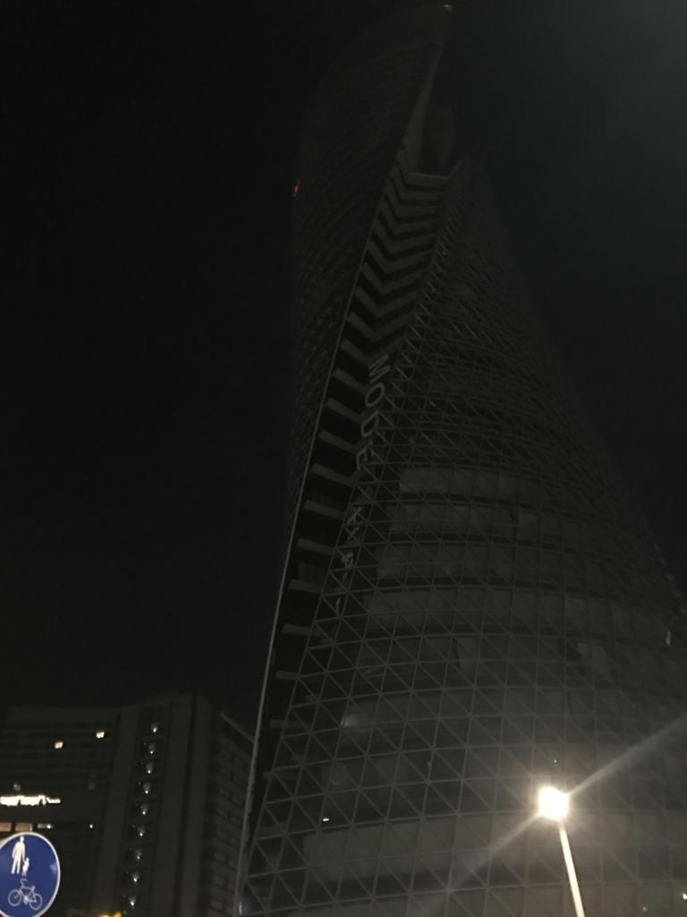 f:id:kurinikomi-hara:20180320004032j:plain